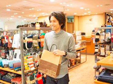 "【Shopスタッフ】\STAFF募集☆彡/""小物にもさりげないオシャレを♪""バッグ・財布・帽子・ソックスetcお客様の個性を彩る商品をご提案!"