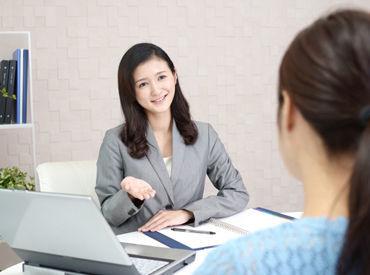 まずはお気軽にご応募ください。働く前に確認したいこと・不安なこと等あれば、面接時にお気軽にご相談くださいね♪