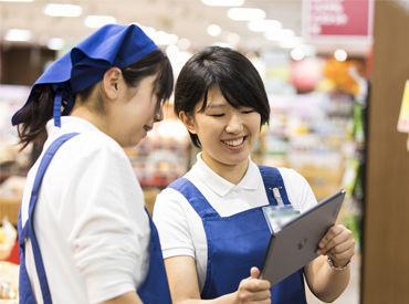 """島根・鳥取エリアにスーパーマーケットを 14店舗展開する大手スーパー""""ホック""""!!"""