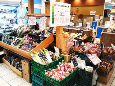 有機加工食品や無添加にこだわった商品がたくさん♪ 毎日食べるものだからこそ、『体にやさしい食材』を意識してみませんか?