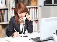 基本的な電話対応と簡単なPC操作ができれば大丈夫♪ 業務に必要なことは、研修で丁寧にお教えします!
