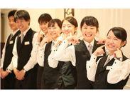 """お客様の""""幸せ""""のお手伝いしませんか? 笑顔あふれる素敵な式は、何回見ても感動します。+*:゜"""