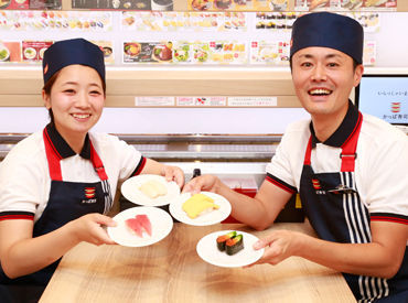 【かっぱ寿司Staff】\1日2h~OK★給与は1分単位/シフト提出は2週毎で両立ラクラク!≪接客なしの仕事も≫かっぱ寿司のヒミツ・裏側が知れる♪