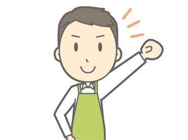 【軽作業staff】\日払い手渡し♪/MAX日給2万1500円!カンタン作業★早く終わっても⇒日給全額支給≪週0日≫シフトもOK♪履歴書ナシで気軽♪