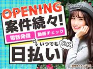 暮らしに合わせて【 勤務地×シフト自由 】 札幌駅・大通駅近くで、時間は○時から~など希望も叶えましょう♪※画像はイメージ