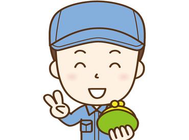 【会場作りスタッフ】\\パワー系バイトで、効率よく稼げる!//力仕事ができる方、大歓迎★≪日払い×単発OK≫スグにお給料ゲット!!