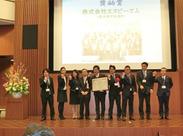 四国でいちばん大切にしたい会社大賞 奨励賞受賞を受賞しました! これからも働きやすい企業を目指して参ります♪