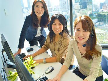 ◆未経験STARTのスタッフ活躍中◆知識は「0」…でもOK♪充実の研修・サポートがあるので安心◎ありがとうが嬉しいお仕事♪