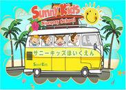 """""""全ての人を太陽の笑顔に""""そんな想いからサニーキッズと名付けました◇:゜子どももスタッフも笑顔でいられる環境です♪"""