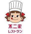 ≪不二家レストラン≫名物は、可愛いペコちゃん♪ シフトや家庭との両立など、なんでもご相談を◎ 頼れるスタッフたちがサポート