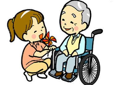 *人の役に立つ仕事がしたい *介護福祉に関わりたい *未経験からチャレンジしたい ≫そんな方にピッタリのお仕事!