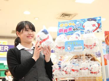【雑貨屋STAFF】゜+。♪大阪国際空港内の雑貨屋さん♪。+゜オープニング!キレイになったお店で働きませんか?学生・フリーター歓迎!!