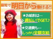 長野市を中心としたショッピングモールやスーパーで、 「新発売のジュースいかがですか~♪」って感じで新商品アピっちゃお★
