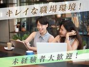 《きれいなビル・きれいなオフィス》 熊本駅前のきれいなビル♪ ドラマのような職場でかっこよくお仕事!
