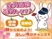 《高日給⇒日払いでGET!!》未経験でも最初から日給1万円以上◎しかも仕事が早く終わった日も給与は同じ♪