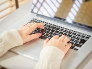 データ入力や電話対応など、一般的な事務のお仕事をお任せします♪明るい職場で働きませんか?