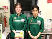 六本木駅から徒歩1分の近さ♪採用されたら従業員採用特典あり(条件あり)!友達同士での応募もOK