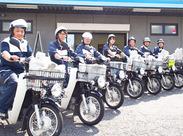未経験さん大歓迎♪バイクの乗り方や、新聞の積み方など、先輩スタッフが一から丁寧に教えます!安心してスタートできますよ◎