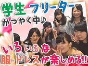 未経験OK★初めてでも高時給2000円からSTARTです♪ お友達同士での応募も大歓迎♪
