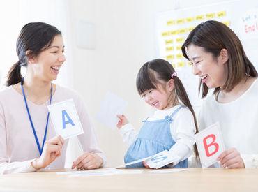 楽しく働きませんか?* 活躍中のスタッフはみんな主婦さん! 子育てに理解のある職場なので 働きやすいですよ◎  ※イメージ画像