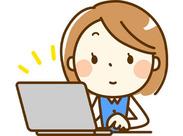 スグ働ける★出張登録&履歴書なしの電話登録実施中♪大手メーカーで事務のお仕事のチャンス!