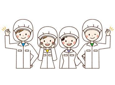 """◆茨城県就労支援対象案件◆ 多数の紹介実績をもつマンパワーグループが """"正社員デビュー""""をサポートいたします!"""