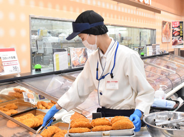 【惣菜STAFF】\スーパー『ベイシア』で働きませんか★/お惣菜の調理を担当♪料理初心者OK!カンタンなお仕事からスタートしましょう◎