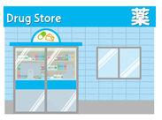 【12月末までの短期】桜川駅スグ!なんば駅からも徒歩で通勤できますよ★ 当エリアに土地勘のある方大歓迎です◎