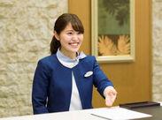 ≡待遇もしっかり充実♪ 笑顔が象徴の当ホテル。有休や社保、各種手当など、スタッフが笑顔でのびのび働ける環境を整えています!