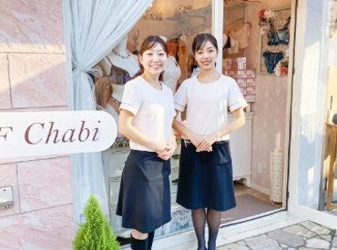 """私たちは、下着を通して""""日本一笑顔""""になって、喜んでいただく会社です♪"""