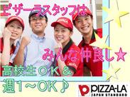 本格的なピザも作り方は意外とカンタン!生地をコネコネ→具をトッピング→オーブンへ♪ピザ作りの楽しさが味わえちゃいます☆