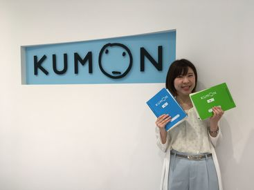 *契約社員* 現在20~40代の女性が多数活躍中!  神奈川オフィス(横浜)/KUMONエントランス前からは綺麗な海が望ます。