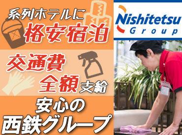【清掃STAFF】\シンプル作業でお小遣いGET★/オフィスビルの掃除をお任せ!経験ゼロから始めた方多数◎福岡の街を綺麗にしましょう!