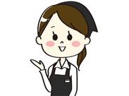 食品売り場でのレジ・販売のお仕事です◎ 未経験者さん大歓迎! お友達との応募OK!ご応募はお気軽に♪
