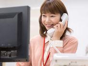【駅から徒歩1分】税務・会計業務のサポートスタッフを大募集♪ ※画像はイメージです