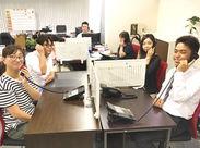 憧れのオフィスワークをスタートしませんか? 未経験でも安心して働けるように、先輩スタッフがしっかりとサポートします!