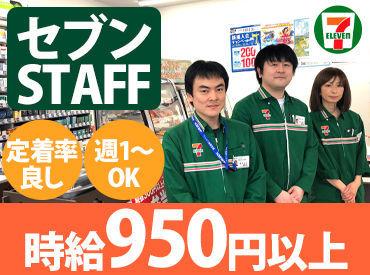 優しいSTAFFがいっぱい♪通勤しやすい&働きやすいのが当店の特徴です!お気軽にご応募下さいね★