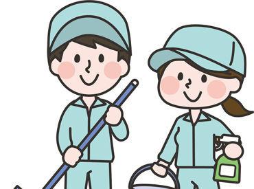 \岡山市内のお仕事がほとんど!!/ 事務所に集合してから、現地に向かいます♪ 直行・直帰も可能です!!