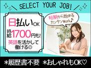 未経験でも高時給1600円スタート★基本的なPC入力ができればOK!大手企業で働けるチャンス♪*(画像はイメージです)