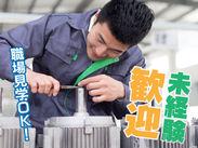 ★お財布嬉しい⇒時給1050円 ★未経験OKの工場WORK!