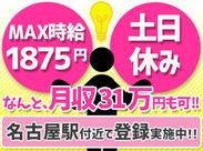 (*゚v゚o【リフト免許があればOK!!】 少しでも気になったら、お早めにご応募を!!男性活躍中!!