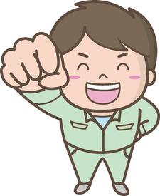 【加工作業】★高時給1200円★初めてのアナタもガッツリ稼げますよ♪土日はしっかりお休みGET!年末年始・GW・お盆の長期休暇あり◎