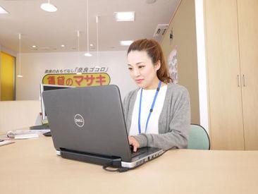 「賃貸のマサキ」黄色い看板が目印★ 奈良に密着の安定企業でのお仕事です!