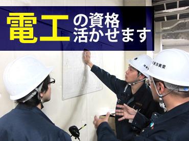 装工に関するアルバイト情報