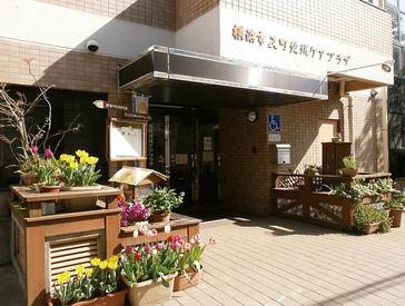 デイサービスでの看護業務! 「いつもありがとう」の声が嬉しい♪ 横浜市の地域貢献に繋がります◎