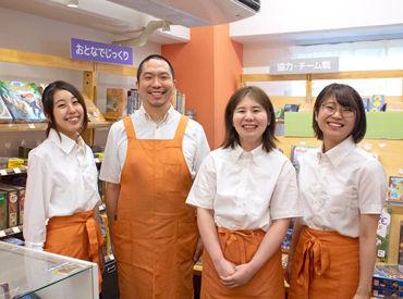 【町田駅からバスで10分】 テレビや雑誌などのメディアで 数多く取り上げられる有名店の催事出店です! 自転車通勤もOK!