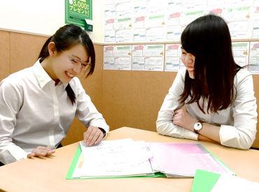 【個別指導塾の講師】*小・中・高校生の学習をサポート*大学生が多数活躍中♪研修&サポート万全だから未経験でも安心◎