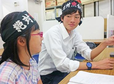 【塾の先生】\こんなにステキな塾、初めて!/先生方がとにかく丁寧で、やさしい◎塾長さんの心づかいがと~っても魅力的♪