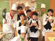 仲間とワイワイ楽しく働くなら、ここしかない!! 【KAMUKURA】で自然と笑顔になれちゃうお仕事始めよう♪