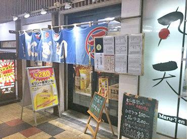 \\大阪の観光地 新世界で働こう♪// 週1日&3h~など相談もOK★ 好きな時にサクッと働こう♪